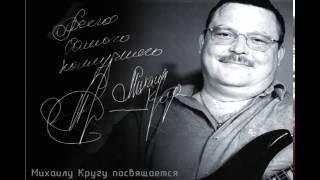 Нагора   Кольщик