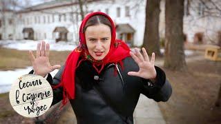 видео Вологодская область