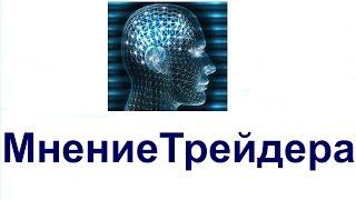 индикаторы сигналы форекс(, 2014-11-12T18:32:39.000Z)