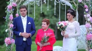 Символическая Свадебная Церемония  в Белгороде