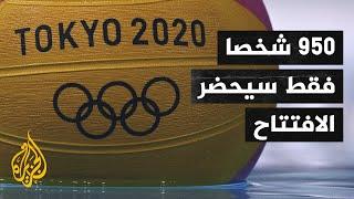 اليابان تستعد لافتتاح الألعاب الأولمبية