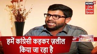 Digvijay Chautala आए Mukesh Rajput के सवालों के चक्रव्यूह में (Full Interview) | Exclusive