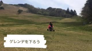 山口県山口市阿東嘉年にある十種ヶ峰ウッドパークというキャンプ場の楽...