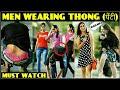 Girl's Panty Prank ON HOT  GIRLS!! men wearing thong in india BY 3 jokers !penty prank!