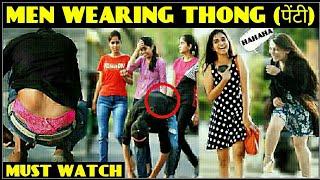 MEN WEARING THONG in india Prank BY 3 jokers !penty prank!