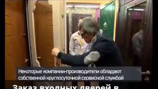 видео входные двери в москве