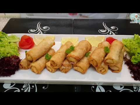 Chicken And Vegetable Rolls چکن اور سبزیوں کے رولز / Cook With Saima