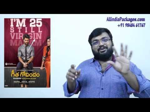 Geetha Govindam Review By Prashanth