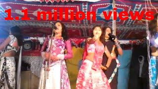 Bhojpuri nach program