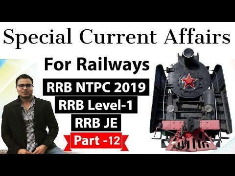 Railway NTPC 2019 Current Affairs Set 12 for RRB NTPC, RRB JE, RRB Level 1 exam #RRB #RRBNTPC #NTPC