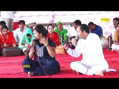 Uth Kyun Tale Padi Meri Nar | Nardev Beniwal | Anuradha Sharma | Haryanvi Song | Sonotek Ragni