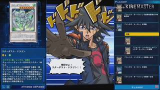 Yu-Gi-Oh ! Duel Links : TOKYO Game Show 5D's summoning animations