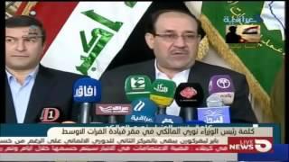 """الطائفي نوري المالكي يطالب بتغيير """"القبلة"""" إلى كربلاء والصلاة باتجاهها خمس صلوات """"فيديو""""   وطن"""