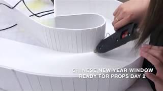 Sheridan Visual Merchandising Chinese New Year Window Display