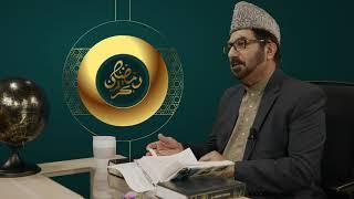 Dars du Ramadan n°24 l'importance de la charité & de la générosité.