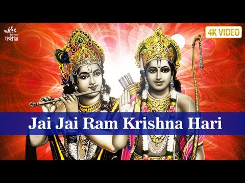 Jai Jai Ramkrishna Hari By Shailendra Bhartti | Shree Ram Krishna Songs | Hindi Bhajan