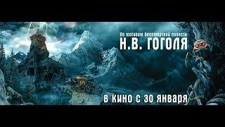 OGM - Тонкая Грань Миров [Вий 3D (Viy 3D 2014), Неофициальный саундтрек]