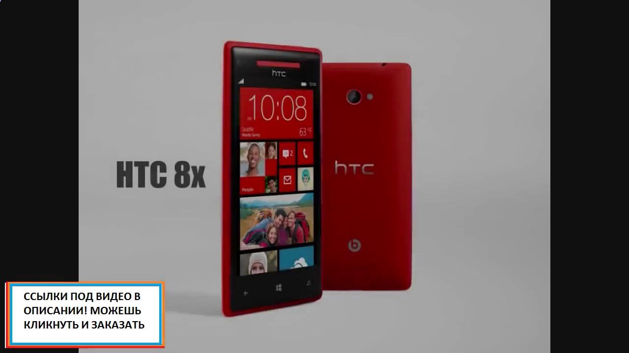 Обзор Tonaine T11 купить неубиваемый смартфон в Украине от .