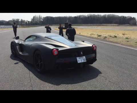 筑波サーキット コース1,000 La Ferrari エンジンスタートから加速