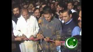 PMLN Youth Wing Tarana on City Office Opening Ceremony Faisalabad - Mian Tahir Jameel
