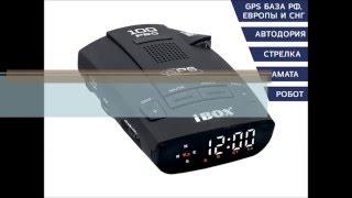 Радар-детектор iBOX PRO 100 GPS ловит Стрелку