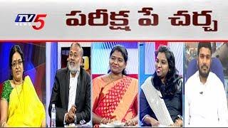 విద్యార్థులకు ఒత్తిడి తట్టుకునే శక్తి తగ్గుతోందా..? | అగ్ని పరీక్షలు | Top Story #2 | TV5 News