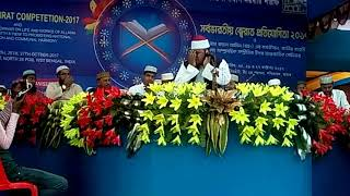 Most beautiful qirat by qari abdul wadud from Bangladesh in india (Basirhat maolanabag)