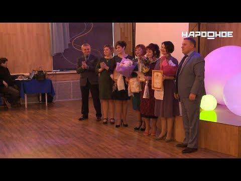 Кировск выбрал своих лучших учителей