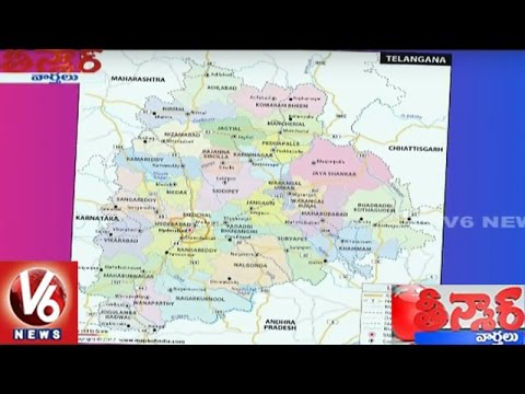 Maps of India Released 31 Districts Telangana Map | Teenmaar News | V6 News