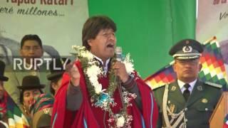بالفيديو..رئيس بوليفيا: ترامب
