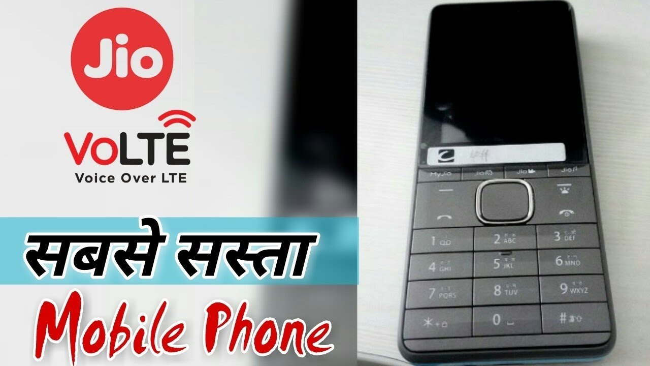 Reliance Jio 4G VOLTE Feature Keypad Mobile Price Review by HRK Productions