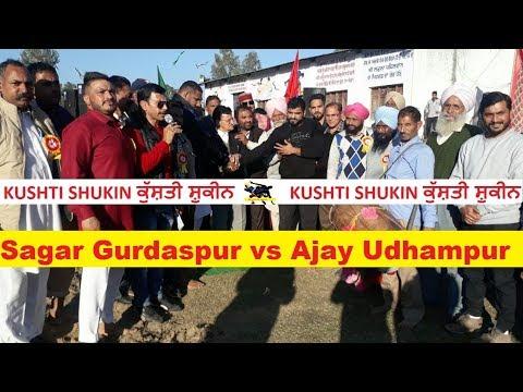 Ajay Udhampur Vs Sagar Gurdaspur ||Akhada Chak Madho Singh ( Pagoli chonk ) || 15/12/2018 ||