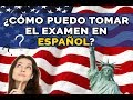 Exámenes del Instituto Cervantes: CCSE, prueba para la ...