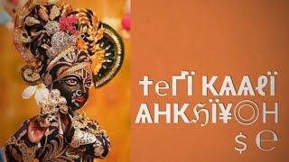 New Full screen Radha Krishna Whatsapp status/ Tera Sajda Whatsapp Status/Bhakti Status