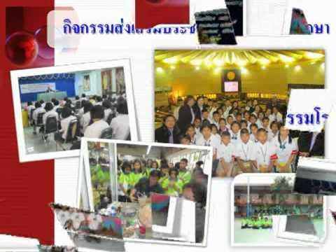 SBMโรงเรียนเทศบาล ๔ (วัดโพธาวาส)