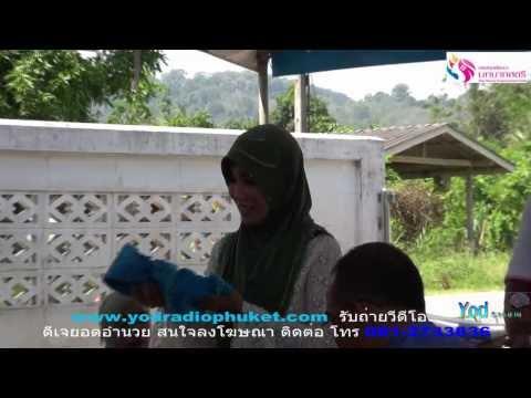 ปิดโครงการเย็บ ปัก ถัก ร้อย ผ้าคลุมสตรีมุสลิม ตำบลป่าคลอก กองทุนพัฒนาบทบาทสตรีจ.ภูเก็ต