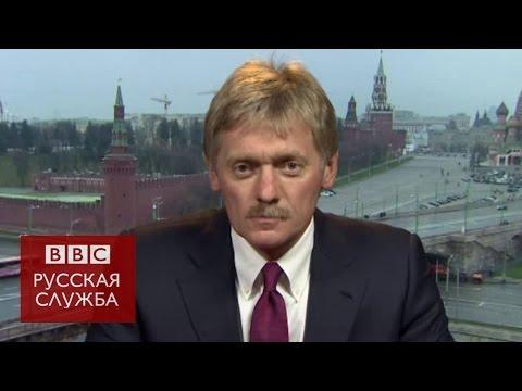 видео: Песков: делать выводы о причинах крушения mh17 рано