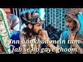 Jodha Akbar serial ki ringtone