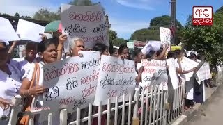 Safety matches manufacturers protest in Kandy