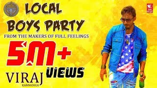 Local Boys party | song Editing | LLB group | Viraj EDM musics
