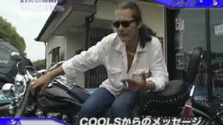 2009.Like a wind SELECTIONにクールス出演! 秀光さんのCHOPPER製TRIKE...