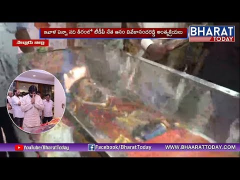 Pawan Kalyan Pays Tribute To Anam | Huge Fans at Anam Vivekananda Reddy's House | Live From Nellore