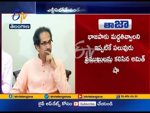 BJP Reaches Out to Sulking Allies   Amit Shah to Meet Uddhav Thackeray   Tomorrow