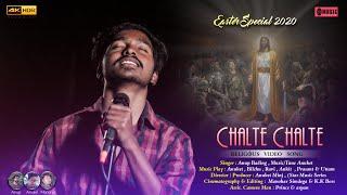 Chalte Chalte    Easter  Special 2020       Singer  Anup Bading
