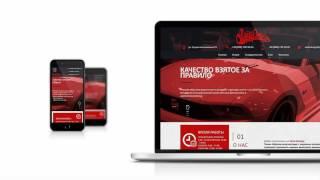 Создание, разработка сайта в Одессе для тюнинг центра