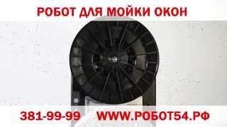 видео Купить iRobot Roomba 780 по цене 35 990 руб. в интернет магазине Мой Маркет.Ру