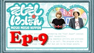 Kyary Pamyu Pamyu  MOSHi MOSHi NiPPON Ep-9 Japan Expo & HYPER JAPAN(MOSHi MOSHi NiPPON Ep-9 Special Edition Japan Expo & HYPER JAPAN In this special edition of MOSHIMOSHI NIPPON, we'll be covering all the major ..., 2015-07-01T03:17:29.000Z)