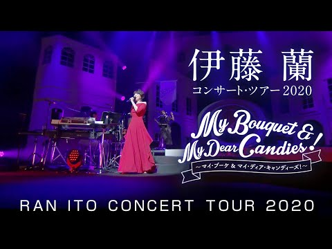 2020.10.24 RAN ITO CONCERT TOUR 2020(For J-LOD LIVE)