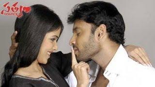 Satyam (సత్యం) Telugu Movie Full Songs Jukebox || Sumanth, Genelia