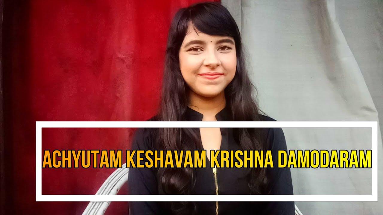 ACHYUTAM KESHAVAM KRISHNA DAMODARAM | KRISHNA BHAJAN by Anamika Jha (Karaoke Cover)